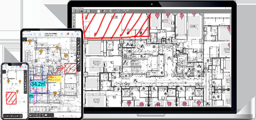 煩雑な施工時の建設図面・関係書類の一元管理アプリ